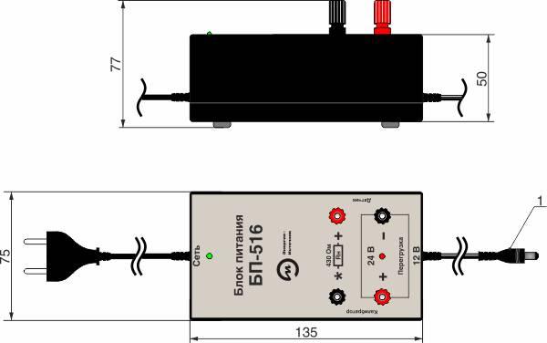 Габариты и индикация БП-516