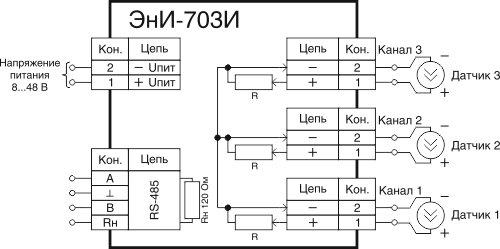 Схема подключения каналов измерения к датчикам с активным токовым выходом