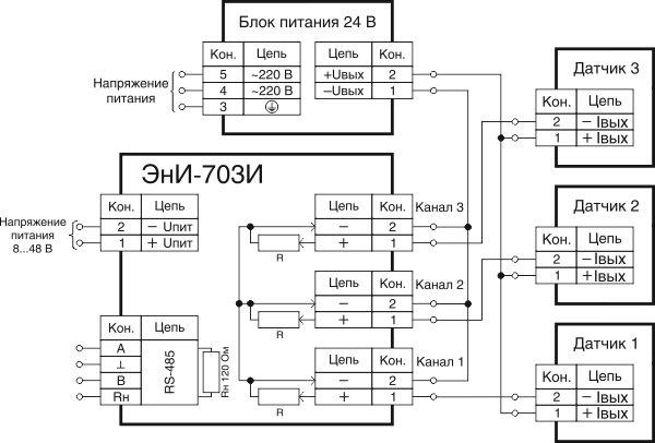 Схема подключения каналов измерения к датчикам с пассивным токовым выходом