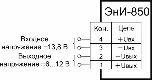 Схема подключения преобразователя