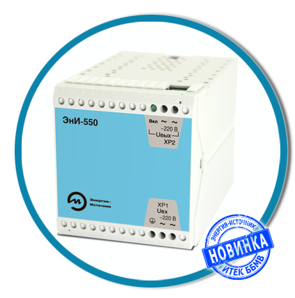 Surge protector ЭнИ-550