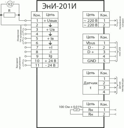 Схема подключения ЭнИ-201И в режиме воспроизведения напряжения