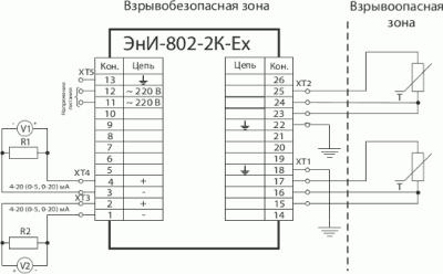 Схема подключения ЭнИ-802-2к-Ех с первичными преобразователями типа термопреобразователь сопротивления и выходными токовыми сигналами 4…20 (0…5, 0…20) мА