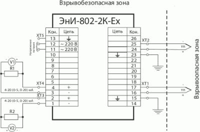 Схема подключения ЭнИ-802-2к-Ех с первичными преобразователями типа термопара и выходными токовыми сигналами 4…20 (0…5, 0…20) мА