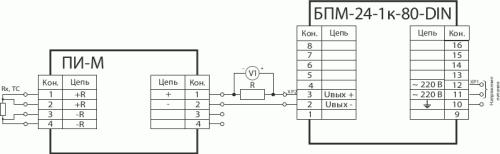 Схема подключения ПИ-М исполнение 2 с первичным преобразователем типа термопреобразователь сопротивления и выходным токовым сигналом 4…20 мА