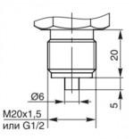 Присоединение к процессу М20, G1/2