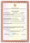 License to manufacture equipment for the atomic power plant Energiya-Istochnik (RU)