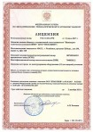 License to design equipment for the atomic power plant ITeK BBMV (RU)