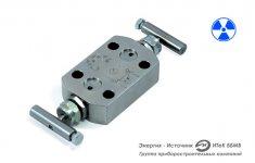 Блок клапанный для атомных станций Вентиль 08 852 089