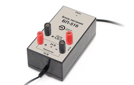 Блок питания для калибраторов/датчиков БП-516