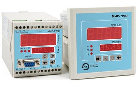Измеритель-регулятор многофункциональный МИР-7200